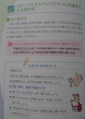 図10.jpg