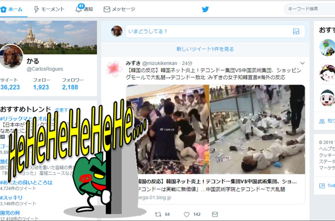 宣言 停止 韓 更新 の 知 女子 みずき
