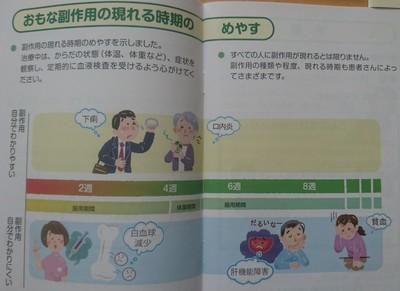 図9.jpg