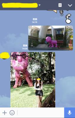 Screenshot_2350.png